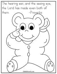 Coloring Page for Bible verse Proverbs 20:12