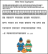 Bible Verse Cryptogram Puzzle